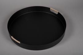A022KU Black metal tray D51.5cm
