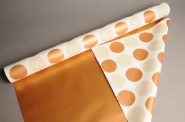 A025K1 Rouleau papier de noël 80cm x 50m