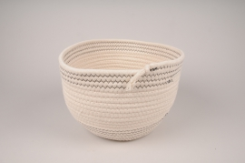 A032QL White cotton basket D28cm H19cm