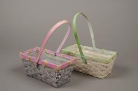 A034VX Bamboo basket 19.5x10cm H9cm