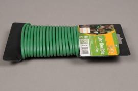 A037Y3 Flexible link 5m