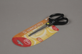 A040D5 Multi-purpose scissors for left handed
