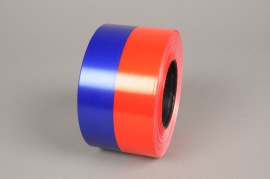 A059ZR Paris color bereavement ribbon 75mm x 50m