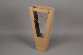 A150MO Pack of 10 natural kraft bags H60cm