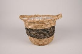 A167NM Natural basket planter pot D26cm H19.5cm