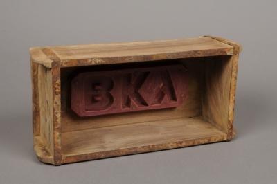 A171U7 Wooden box 30x14cm H9cm