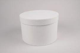 A174UN Set of 2 white cardboard box D27.5cm H18cm