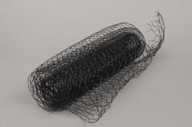 A221MG Rouleau grillage déco noir 30cm x 3m