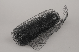 A221MG Wire mesh roll decoration black 30cm x 3m