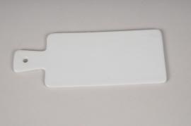 A222KI Planche à décorative assortie L9cm H23cm