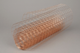 A281MG Wire mesh roll decoration copper 35cm x 5m