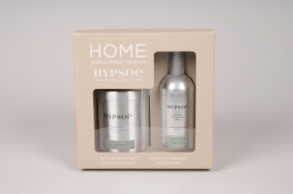 A394NG My home gift set CACHEMIRE