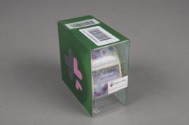 A575MQ Box of 500 adhesive labels sincères condoléances