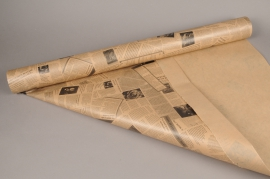B184QX Kraft paper roll newspaper 0,80x40m