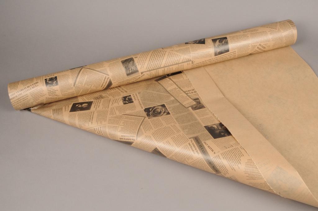 B184QX Rouleau de papier kraft journal 0,80x40m