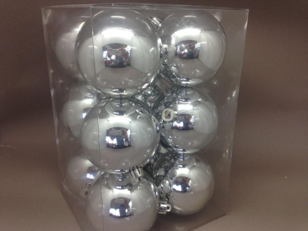 X124ZY Boîte de 12 boules plastique argent D8cm