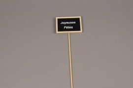 X006D0 Set of 24 slate picks ''JOYEUSES FETES'' 7.5 x 5.5cm