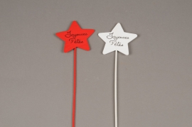 X005D0 Set of 24 star picks ''JOYEUSES FETES'' 7.5 x 5.5cm