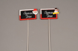 X001JL Set of 24 slate picks ''JOYEUSES FETES'' 7.5 x 5.5cm