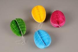 E011KI Pack of 20 paper eggs H12cm