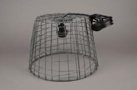 C241DQ Grey lamp D34cm H26cm