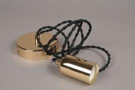 C163DQ Lamp cord gold D4cm H150cm