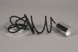 C167DQ Lamp cord silver D4cm H150cm
