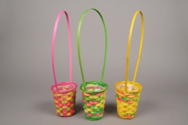 MU07VX Colorful wicker basket D10cm H12cm