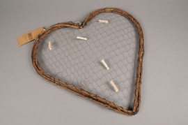 SV16U7 Natural wicker heart L50cm H52cm