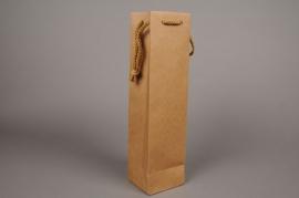 A129IX Paquet de 10 sacs en kraft naturel 10x9cm H38cm