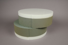 A016K6 Set 2 of floral foam round pillow D33cm