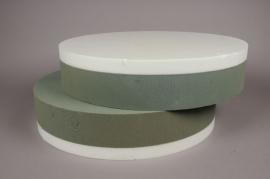 A017K6 Set 2 of floral foam round pillow D49cm