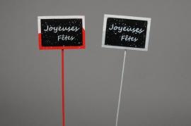X145F5 Set de 24 pics JOYEUSES FETES 7.5x5.5cm