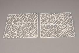 av74mi Set de 7 carrés de rotin blanc 20 x 20cm