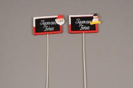 X001JL Set of 24 slate picks ''JOYEUSES FETES'' 7.5 x 5.5cm
