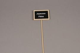 X006D0 Set of 24 slate picks ''JOYEUSES FETES'' 7.5 x 5.5cm