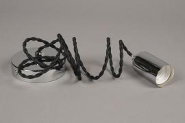 C167DQ Suspension en métal filaire argent D4cm H150cm