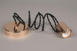 C164DQ Suspension en métal filaire cuivre D4cm H150cm