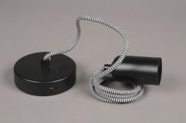 C165DQ Suspension en métal filaire noir D4cm H150cm