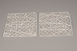 av74mi White rattan square lid 20x20cm