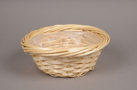 A045MZ Wicker ball with rim D25 H10cm