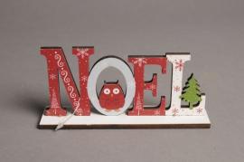 X001GM Noël en bois à poser L13.5cm H6.5cm