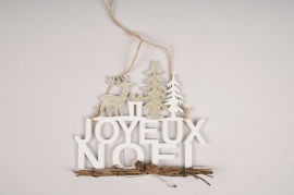 X131GM Christmas decoration in white wood 20x18cm