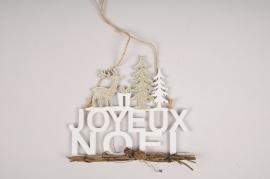 X131GM Décoration de Noël en bois blanc 20x18cm