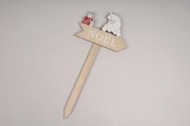 X133GM Pancarte en bois H30cm