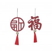 X184DQ Décoration chinoise avec pompon rouge L10cm H19cm