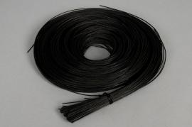 z003mi Rouleau de rotin noir 250g